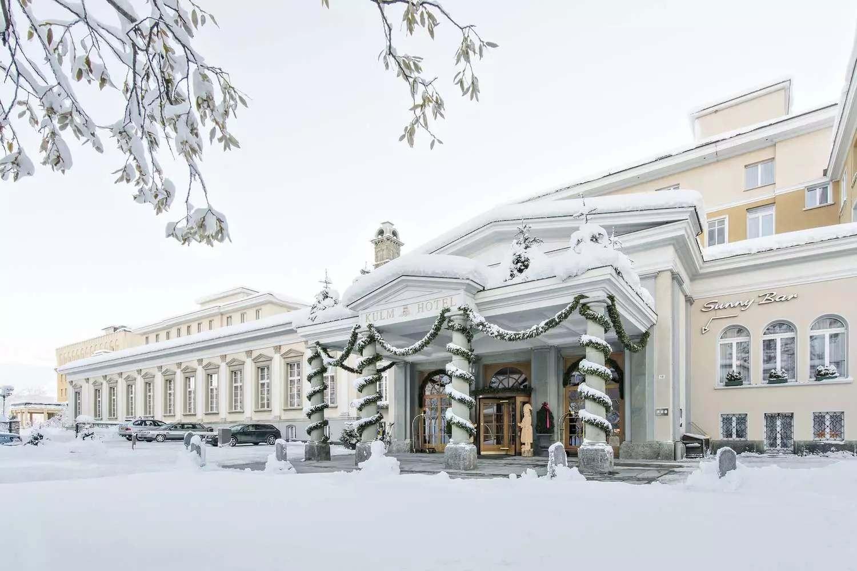 csm_Kulm_Hotel_St._Moritz_Winter_4_942cd34e30